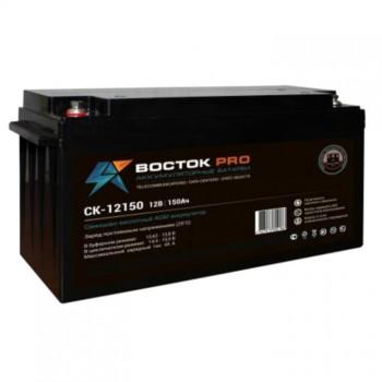 Аккумуляторная батарея Восток СК-12150 AGM